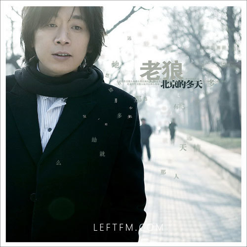 This Photo @ LeftFM.com