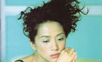 音乐爱旅行:音乐魔女-梅艳芳-宽度遗憾