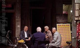 漳州老街的人们