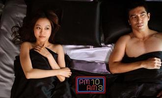 pm10-am3:台北的晚九朝五