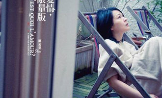 刘若英-爱情限量版:善用天姿巧造氛围