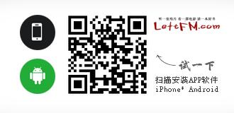 陆客台湾:人文游历一张泛黄的地图