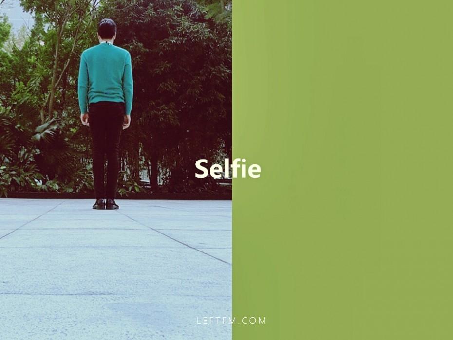 Frankness_boy Selfie 01