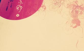 胭脂:一个女人的三段人生