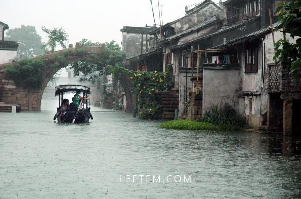作者端木向宇15862600191摄于太仓沙溪《雨中水桥》