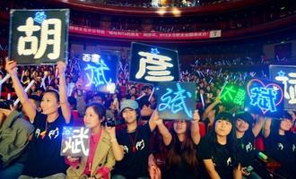 胡彦斌&BY2:音乐圈的现场生态