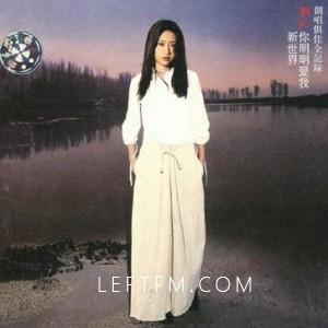 刘沁:你明明爱我