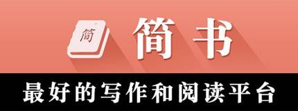 赞助商:简书网