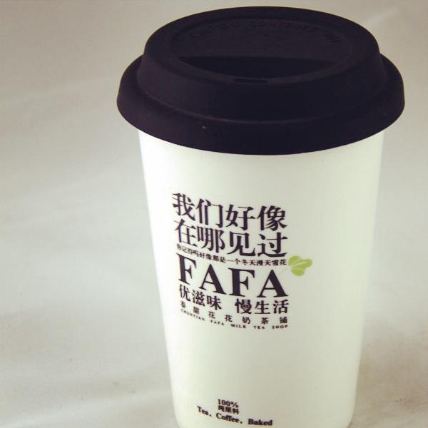 FAFA:我们好像在哪里见过