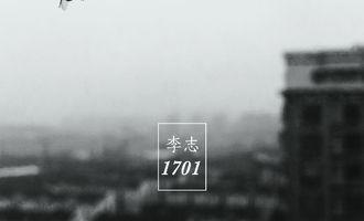 1701:看见没有出路的光明