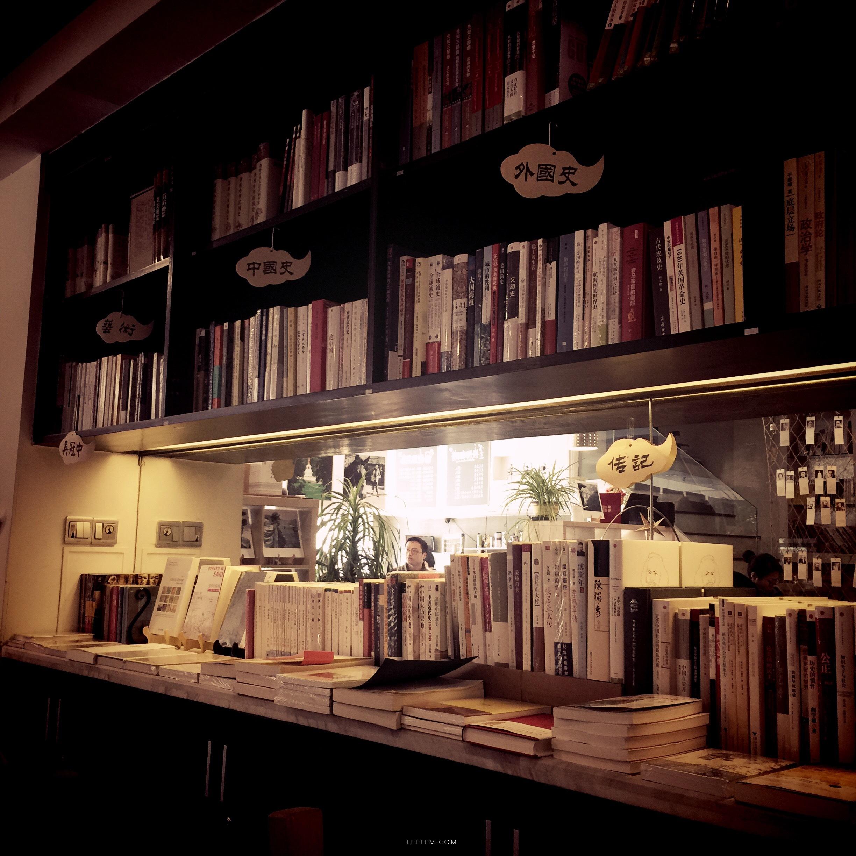 慢书房:静静的时光