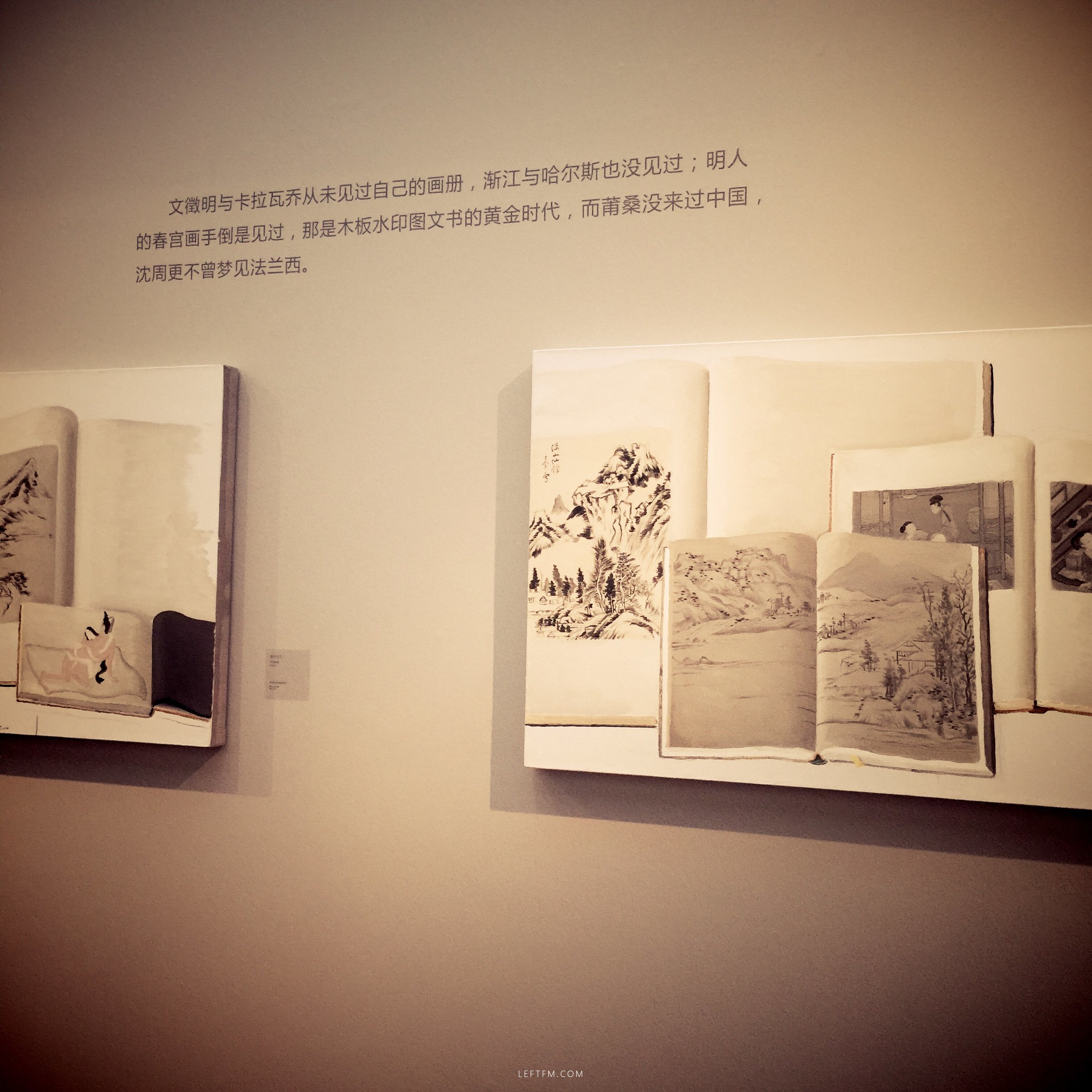 陈丹青苏博静物画册写生展