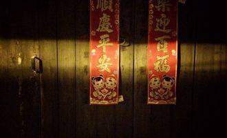 漳州老街的夜色