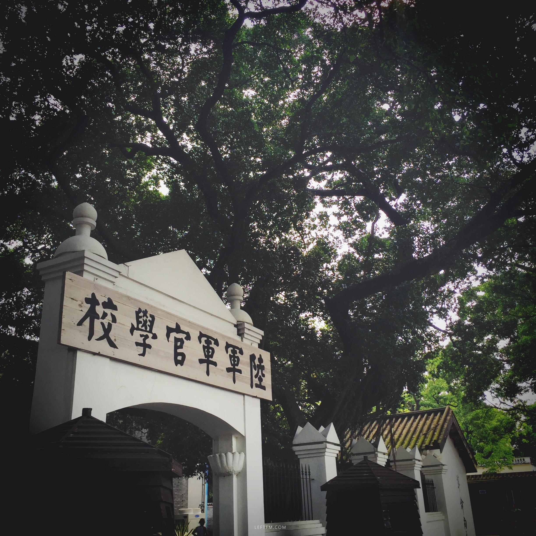 广州三十日