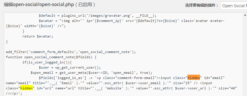 找到这一段代码,重新定义一下input的属性即可