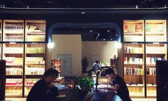 书店不死:纸的时代