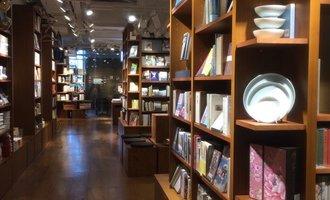 书店不死:无印良品 / MUJI BOOKS