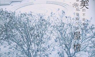 那一年,南京下了一场大雪