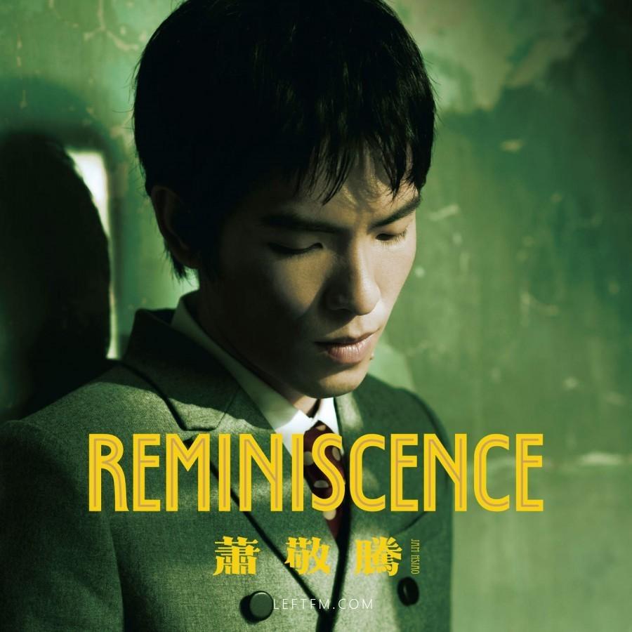 REMINSCENCE萧敬腾黑胶复古设计版