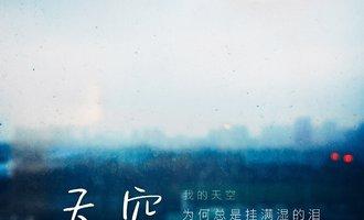 雾霾不散,空有雄心