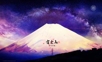 幸福在旅行:小AONO的日本之旅