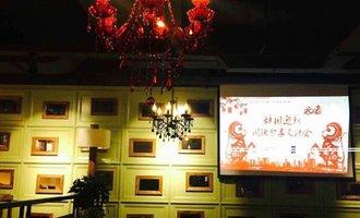 OBA读书会:辞旧迎新交流分享会