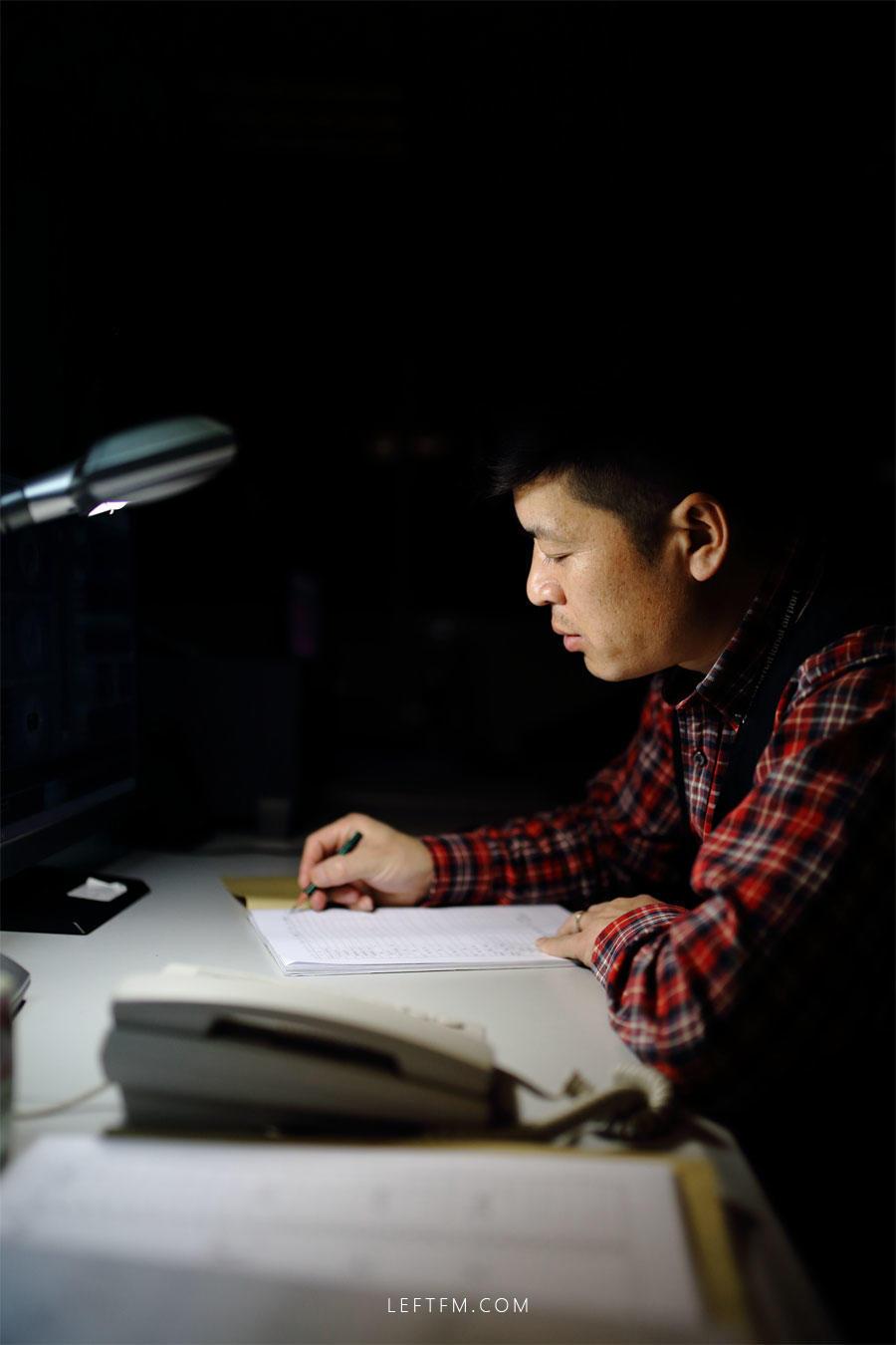 王亚林通过平台报送数据。