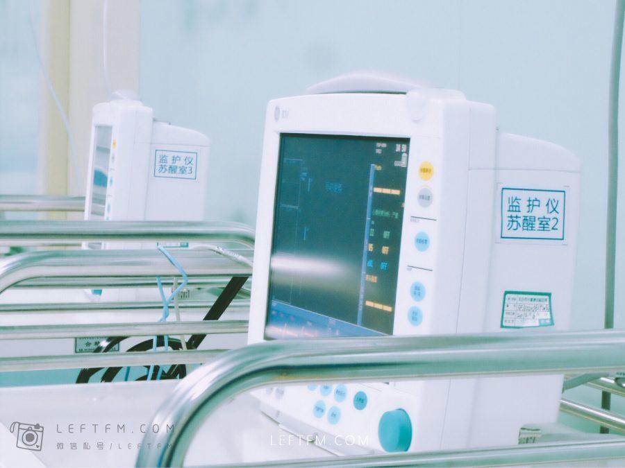 第一人民医院