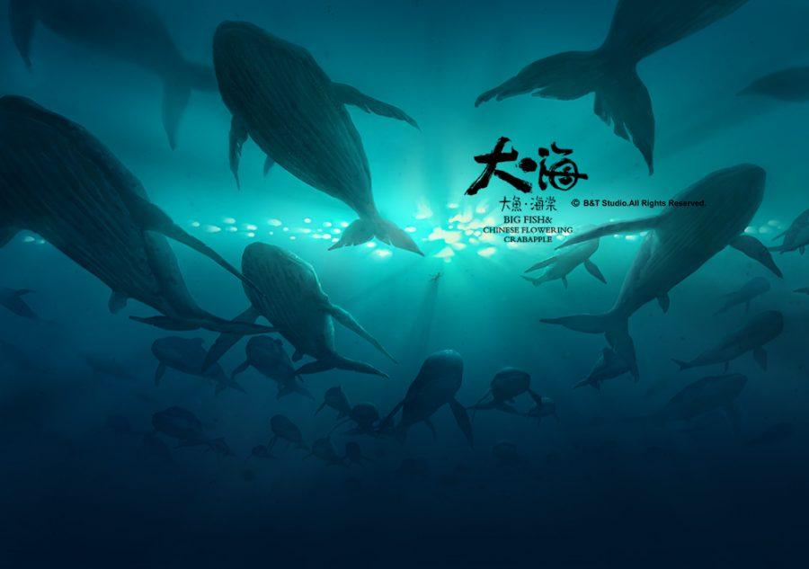 大鱼海棠纹身海豚分享展示