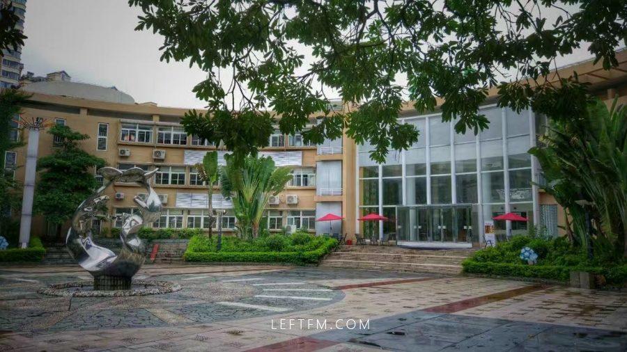 漳州大地书院
