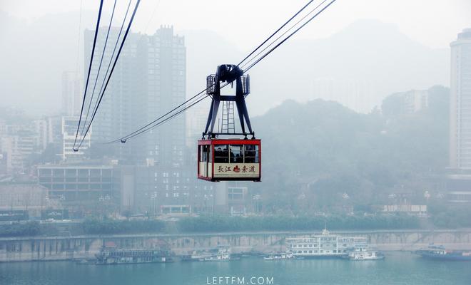 三城记:南京、重庆、成都