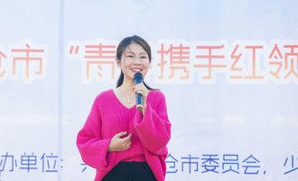 童声共话中国梦:走进新湖小学