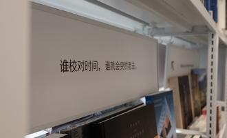 书店不死:西西弗上海世茂店