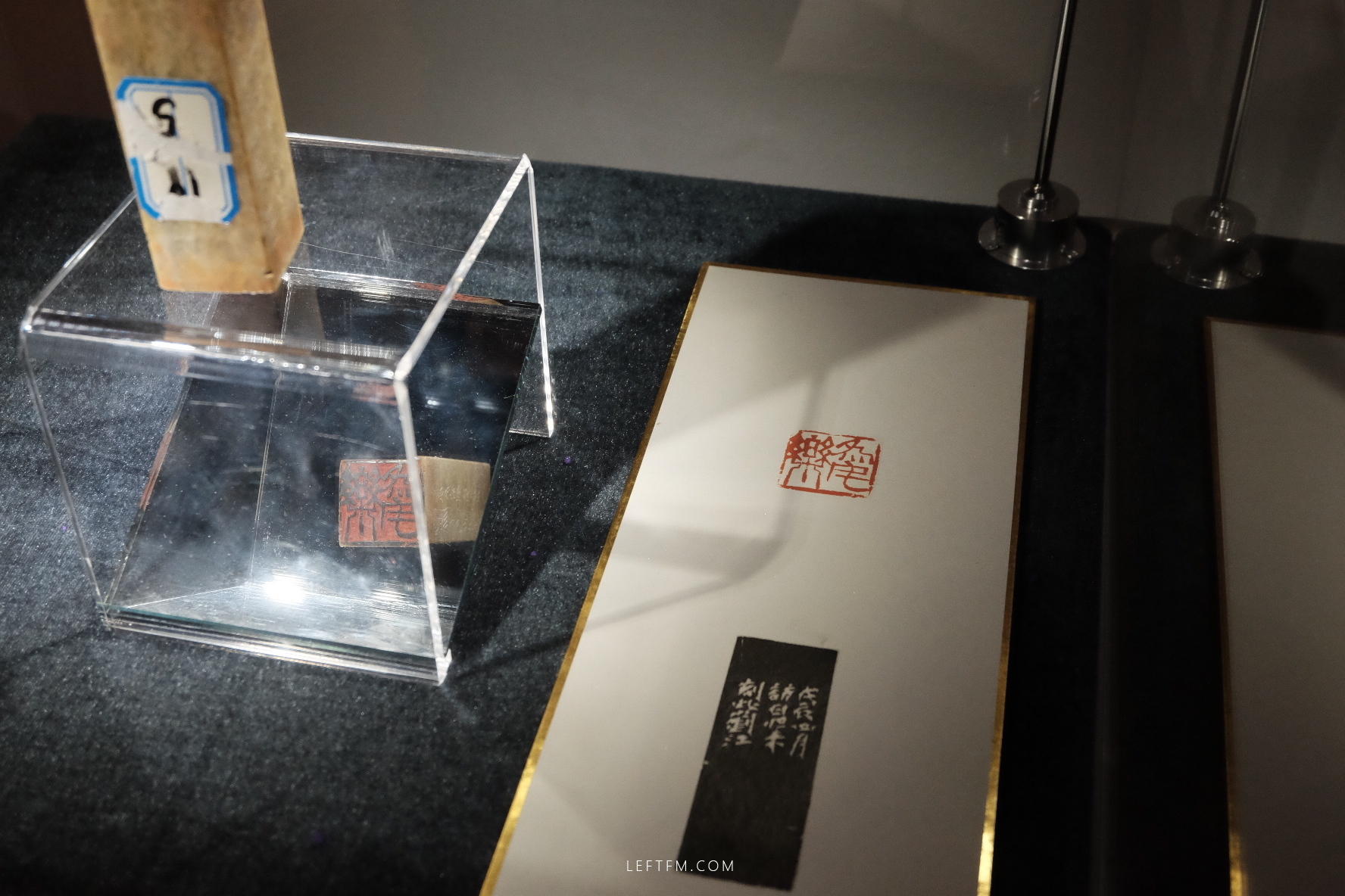 中国美术学院展览馆