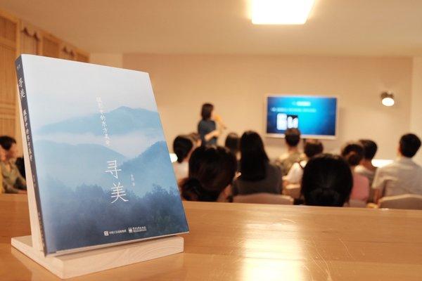 青简:摄影里的东方美学