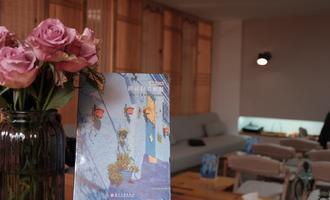 雅言读书会:一路读行看世界