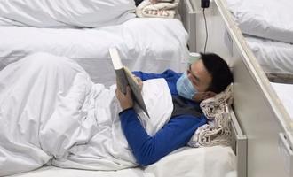 方舱医院读书人