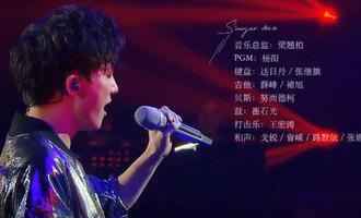 周深-达拉崩吧:一个人的唱诗班
