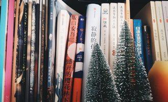你读过两遍以上的书有哪些?