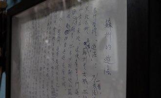 语文不好的人想写作难不难?