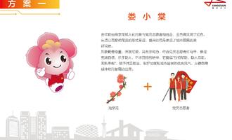 """密码保护:品牌发布配音文案:""""融合力""""形象大使——娄小棠"""