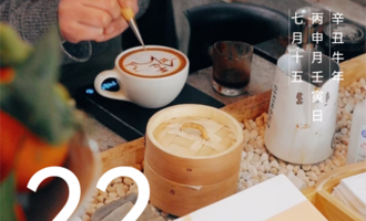 去咖啡馆坐坐是有瘾的,不单单是因为咖啡因的关系